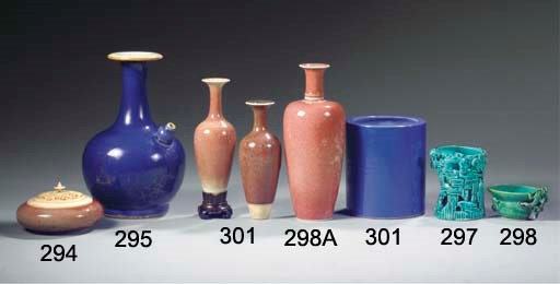 A peachbloom-glazed baluster v