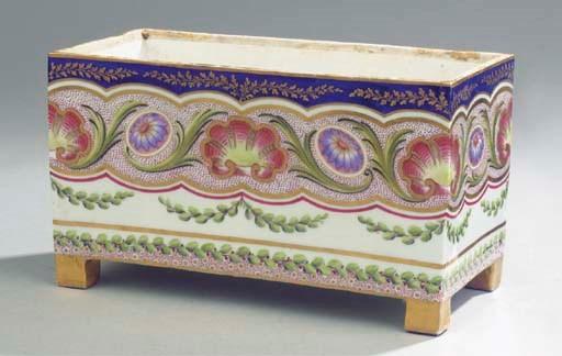 A Samson Sèvres pattern porcel