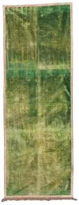 A TABLE COVER OR HANGING
