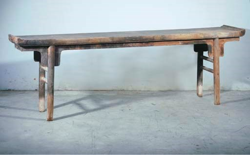 A CHINESE ALTAR TABLE