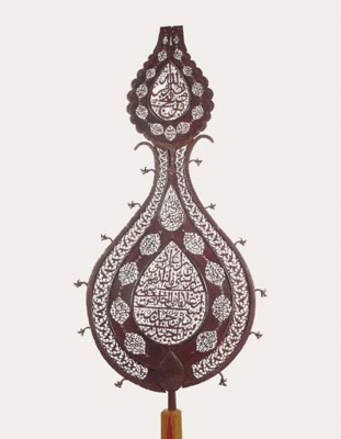 A VERY LARGE SAFAVID PIERCED S