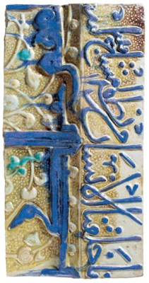 A FRAGMENT OF A KASHAN MOULDED
