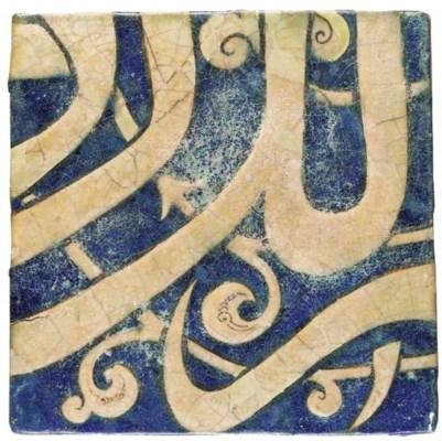 A KASHAN COBALT BLUE, BLACK AN