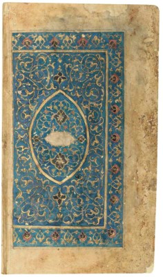 FARID AD-DIN 'ATTAR (CIRCA 114