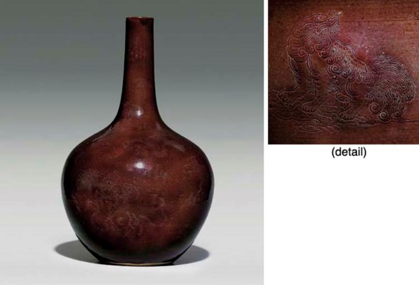 AN AUBERGINE-GLAZED INCISED BO