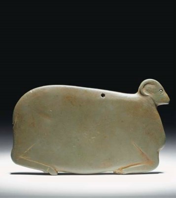AN EGYPTIAN PREDYNASTIC SLATE
