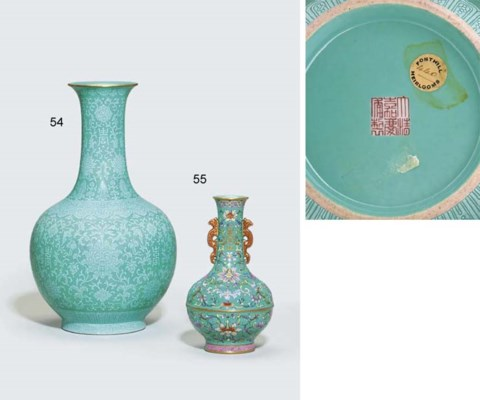 A RARE AND FINE TURQUOISE-GROU