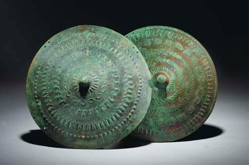 TWO NORTH-WEST PERSIAN BRONZE