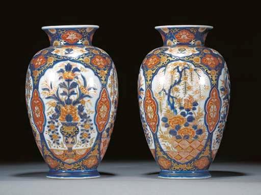 A pair of Fukugawa ovoid vases