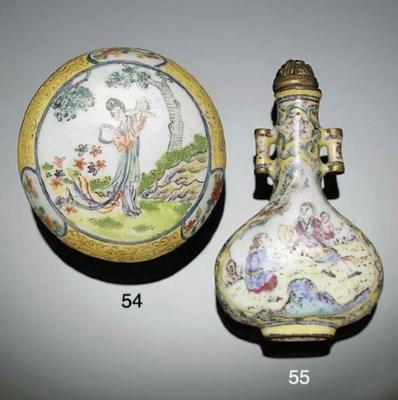A Chinese enamel snuff bottle,