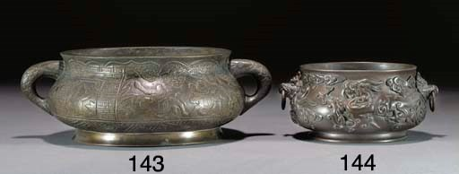 A large Chinese bronze censer,