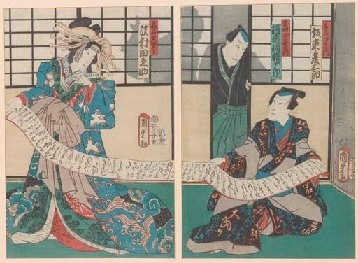 Seven oban diptychs by Kunisad