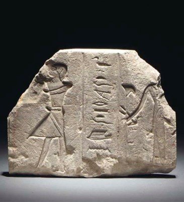 TWO EGYPTIAN LIMESTONE RELIEF