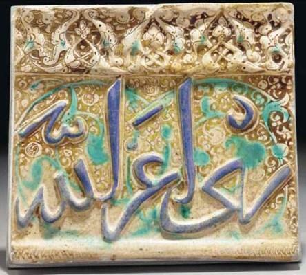 A Kashan moulded lustre cobalt