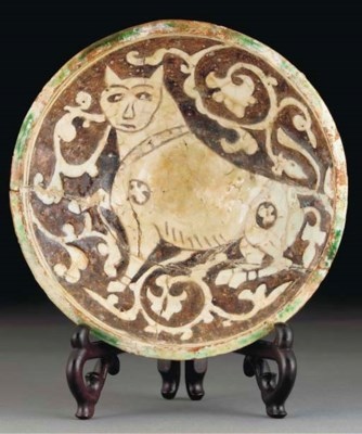 A Garrus pottery bowl, north I