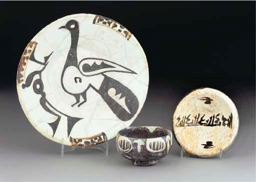 Three Nishapur pottery slip pa