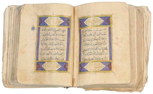 QUR'AN, IRAN, 16TH CENTURY