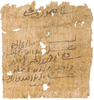 AN EARLY LETTER ON PAPYRUS, EG
