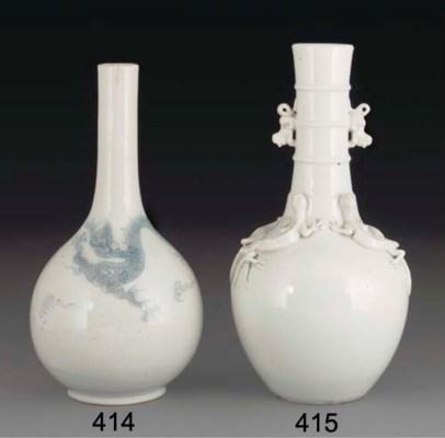 A Chinese white glazed bottle