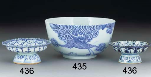 A blue and white deep bowl mad