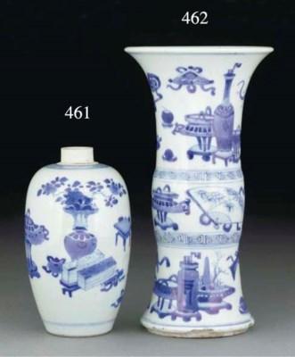 A Chinese blue and white gu sh
