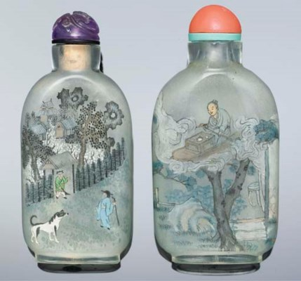 An inside painted snuff bottle