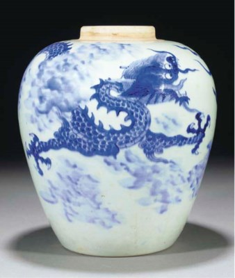 A blue and white jar, Transiti