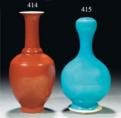 A coral glazed vase, 18th cent
