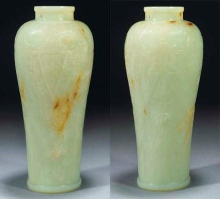 A pale celadon jade vase, Qian