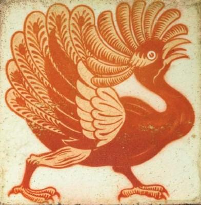 A Mythical Bird Ruby Lustre Ti