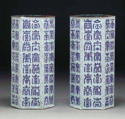 A pair of Chinese enamel hexag