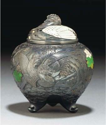 A Japanese silver and enamel t