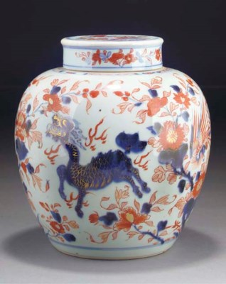 A Chinese Imari ovoid jar and