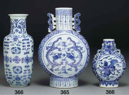 A Chinese blue and white moonf
