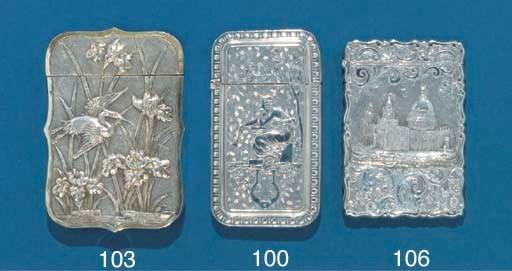 An Oriental silver-gilt card c