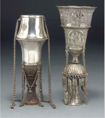 Two Qajar silver nargileh sect