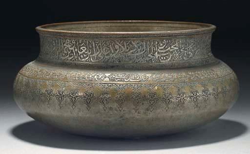 A Safavid tinned copper bowl,