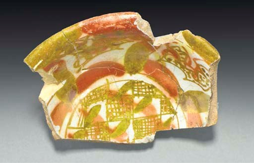 An Abbasid lustre glazed potte