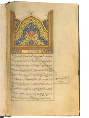 PRAYER BOOK, TURKEY, AH 1109/1
