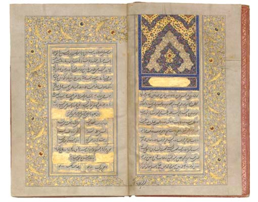 A BOOK OF POETRY, IRAN, DATED