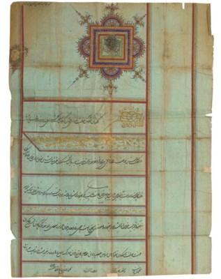 A QAJAR FIRMAN, IRAN, AH 1240/