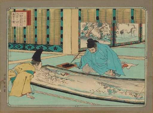 Adachi Ginko (fl.1874-97)