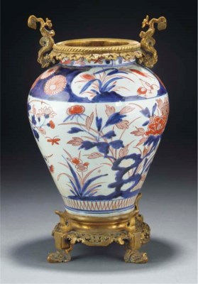 A Japanese Imari baluster jar,