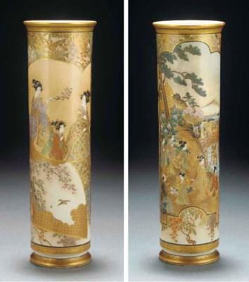 A Japanese Satsuma sleeve vase