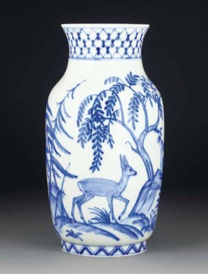 A Meissen blue and white ovifo