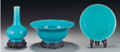 A turquoise glazed ogee form b
