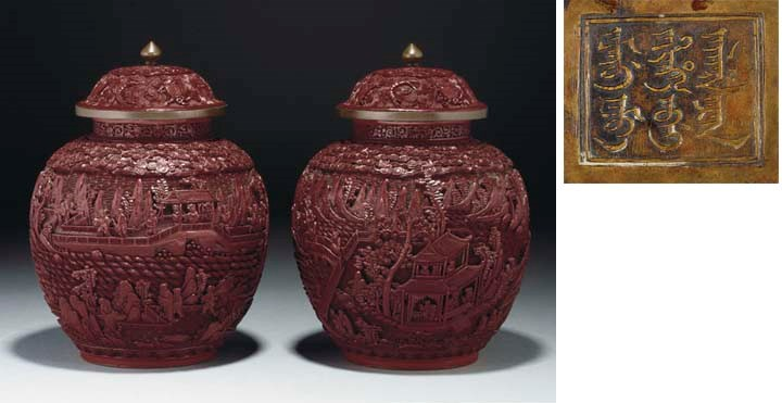 A pair of dark red lacquer glo