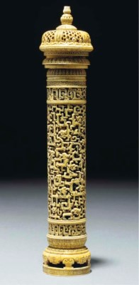 A tall pierced ivory incense c