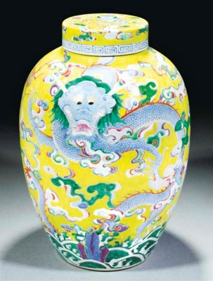 A yellow ground ovoid jar and