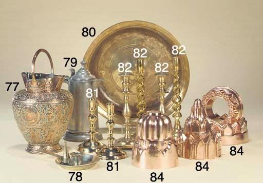 A South German brass bowl